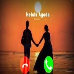 Helalu Agada Sundara Anubava Ringtone