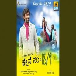 Ninthalle Ninthukolle Kannada Song Ringtone