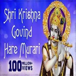 Shree Krishna Govind Hare Murari Ringtone