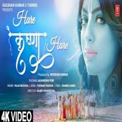 Hare Krishna Hare - Palak Muchhal Ringtone
