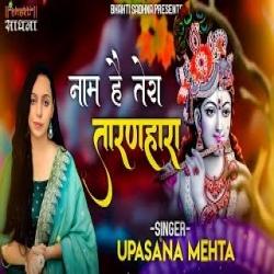 Naam Hai Tera Taran Hara - Upasana Mehta Ringtone