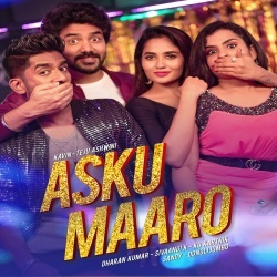 Asku Maro Tamil Ringtone