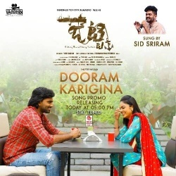 Sid Sriram Dooram Karigina Ringtone