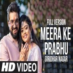 Meera Ke Prabhu Giridhar Nagar Ringtone