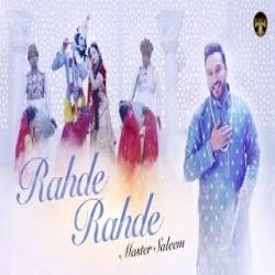 Radhe Radhe Ringtone