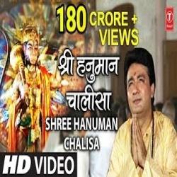 Jai Hanuman Gyan Gun Sagar Ringtone