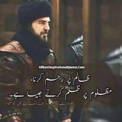 Dirilis Ertugrul Haq Hu Allah Theme Ringtone