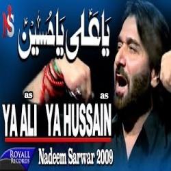 Ya Ali Ya Hussain Ringtone