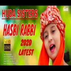 Hasbi Rabbi Jallallah Best Islamic Ringtone