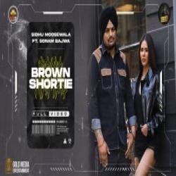 Brown Shortie Ringtone