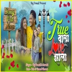 True Wala Love Zala Ringtone