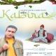 Kabira - Jubin Nautiyal Ringtone